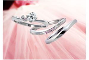 【広島市】婚約指輪・結婚指輪 天然ピンクダイヤモンドのブライダルリング