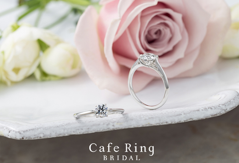 【広島市】女性に人気!ピンクダイヤモンドをあしらった結婚指輪