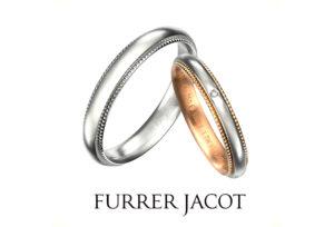 【富山市】フラー・ジャコーの結婚指輪をご紹介