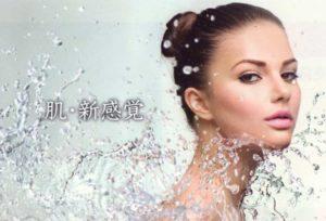 【泉南市】いまテレビCMで注目!乾燥肌も解決「ミラブル」とは?