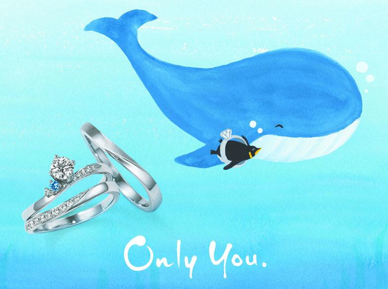 【静岡市】たった一人の運命の人に贈る結婚指輪はこれ