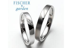 【赤穂市】結婚指輪はお洒落でかっこいいデザインが人気♪