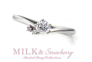 【姫路市】婚約指輪 希少価値の高いピンクダイヤモンドに注目!!