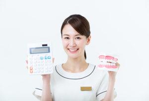 【静岡市】歯のホワイトニング経験者に聞いてみた!安くて効果のあるホワイトニング方法とは?