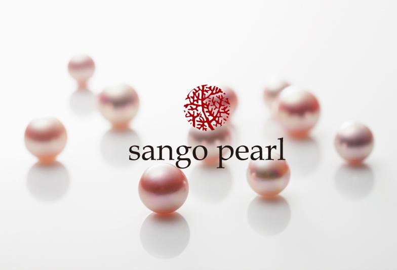 【福岡県久留米市】大切な方へ贈る『サンゴパール』