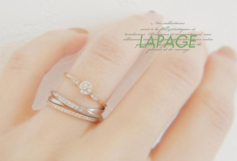 【静岡市】ダントツ人気の結婚指輪LAPAGE-ラパージュが選ばれている3つの理由