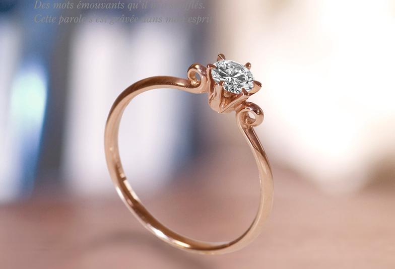婚約指輪リフォームピンクゴールド可愛い