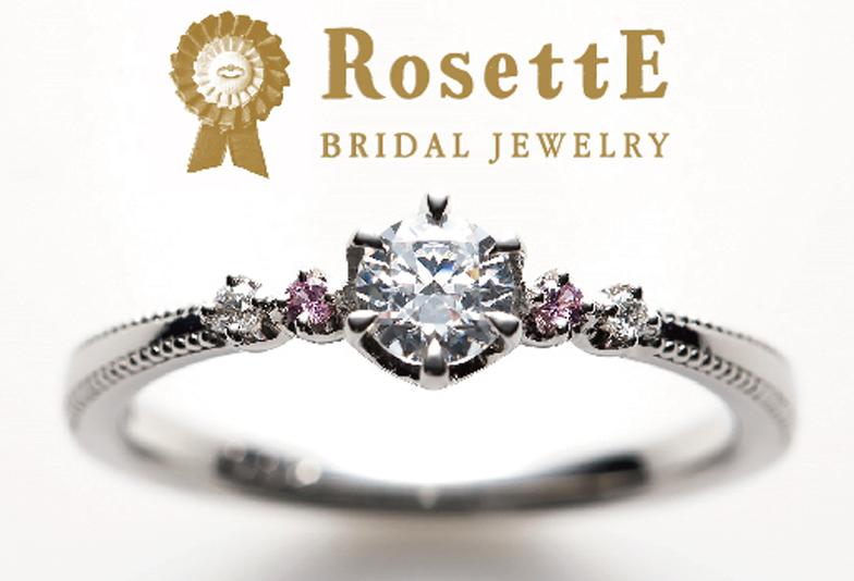 婚約指輪リフォームピンクダイヤ可愛い