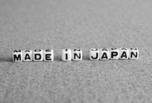 【金沢市】日本製の婚約指輪&結婚指輪が欲しいあなたへ!オススメはこちら♡