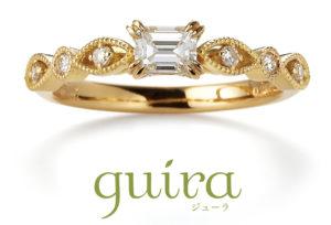 【赤穂市】結婚指輪 知っておくべき!エメラルドカットダイヤモンドがお洒落なブランド。