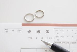 【加古川市】結婚指輪の刻印、新元号『令和』を入れて特別なものに…