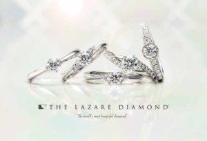 【石川県】小松市で探す♡ラザールダイヤモンドのブライダルリング【カッターズブランド】