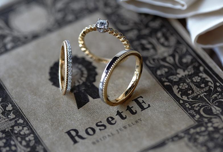 【加古川市】婚約指輪、人気のブランドベスト3