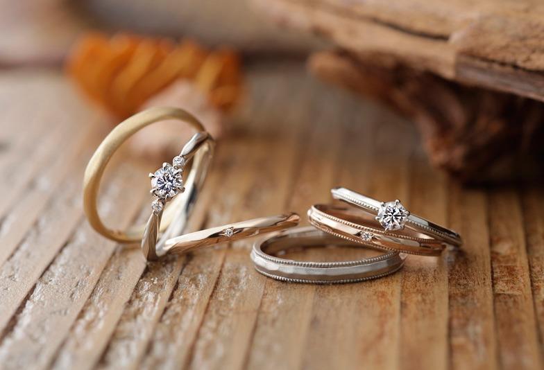 【姫路市、高砂市、加古川市】ナチュラルなお二人にピッタリな「BAUM」の結婚指輪