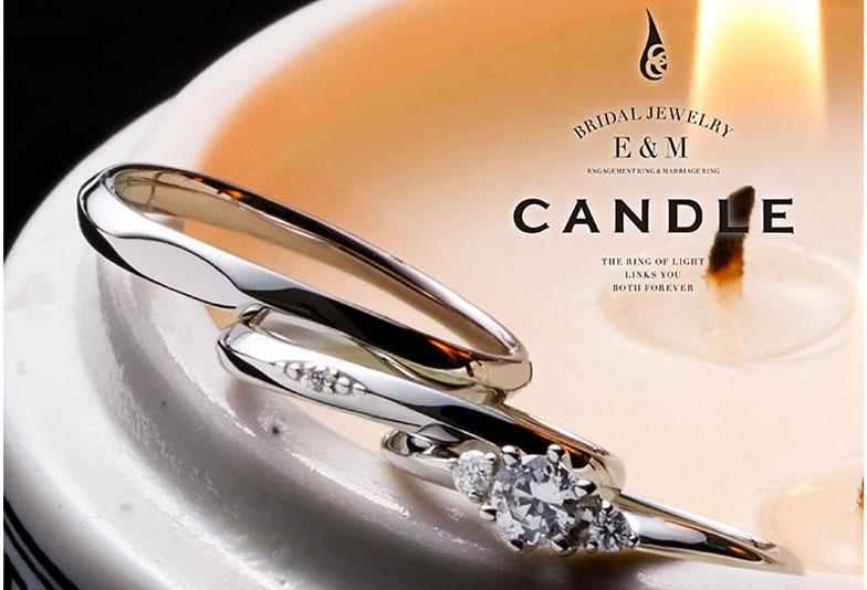【静岡市】シンプルなデザインの結婚指輪をお探しの二人におすすめのブランド「CANDLE」の魅力とは?