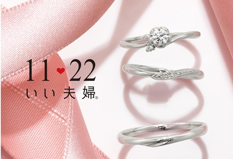 【豊橋市】 安くて高品質なプラチナ結婚指輪 2本で10万円以下も叶う注目のリング特集!