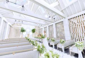 【静岡市】お客様満足度NO.1の結婚式場!ラピスコライユ