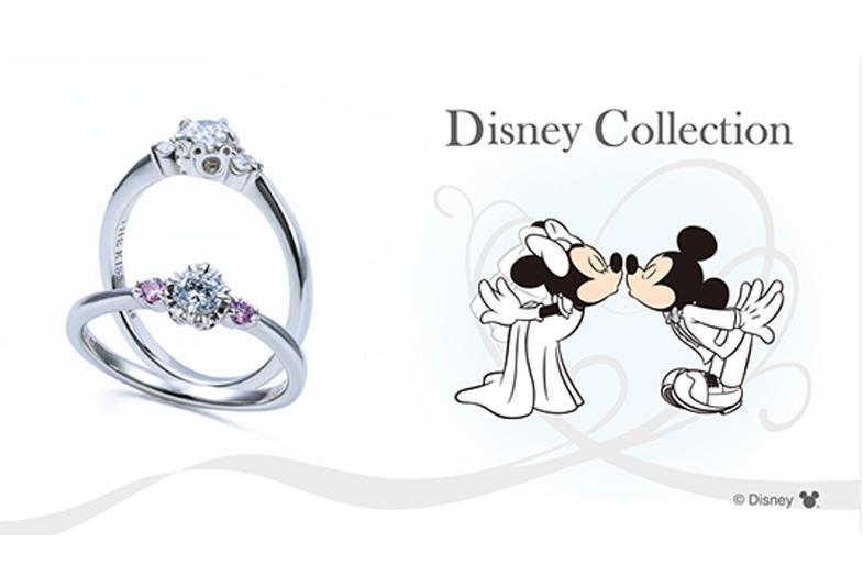 【加古川市】婚約指輪は彼女の好きなディズニーで決まり