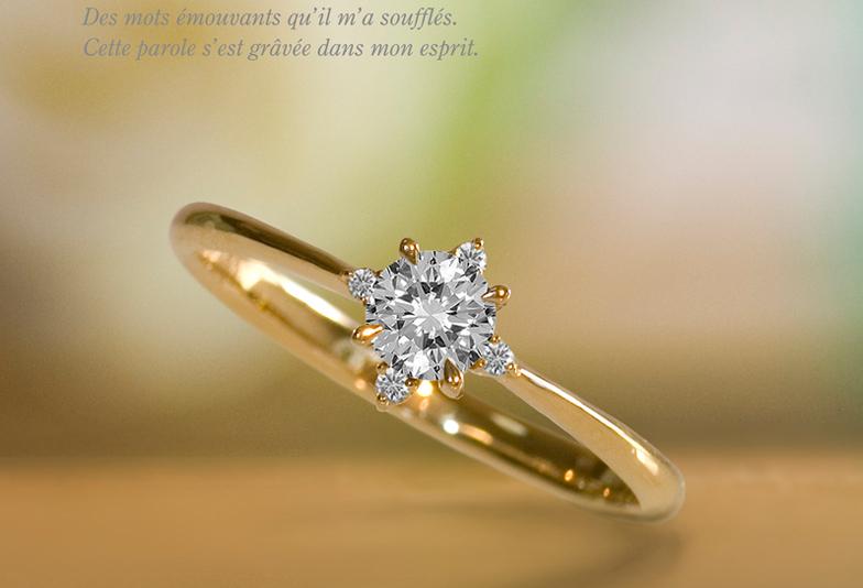 【加古川市】婚約指輪、LAPAGEが可愛くて人気♡