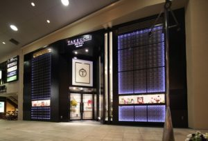 【金沢市】金沢、タテマチストリートにあるブライダルリングセレクトショップ♪
