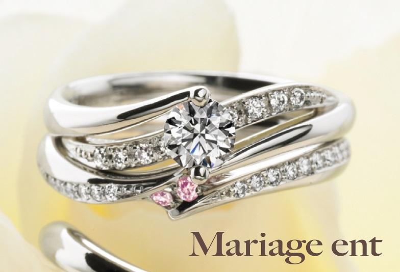 【姫路市】一生ものにふさわしい品質Mariage ent(マリアージュエント)の結婚指輪