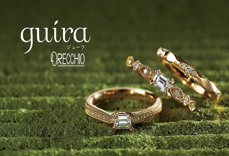 【大阪・梅田】 「香りが結ぶ 揺るぎなき誓い」四角ダイヤモンドの婚約指輪が可愛い『guira』