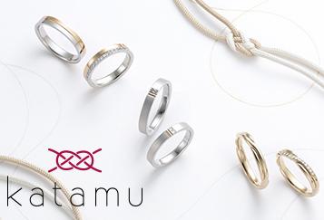 【浜松市】結婚指輪には鍛造製法のリングが安心です!硬くて丈夫な製法リング
