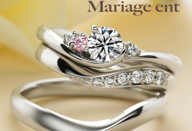 マリアージュの婚約指輪シェリール