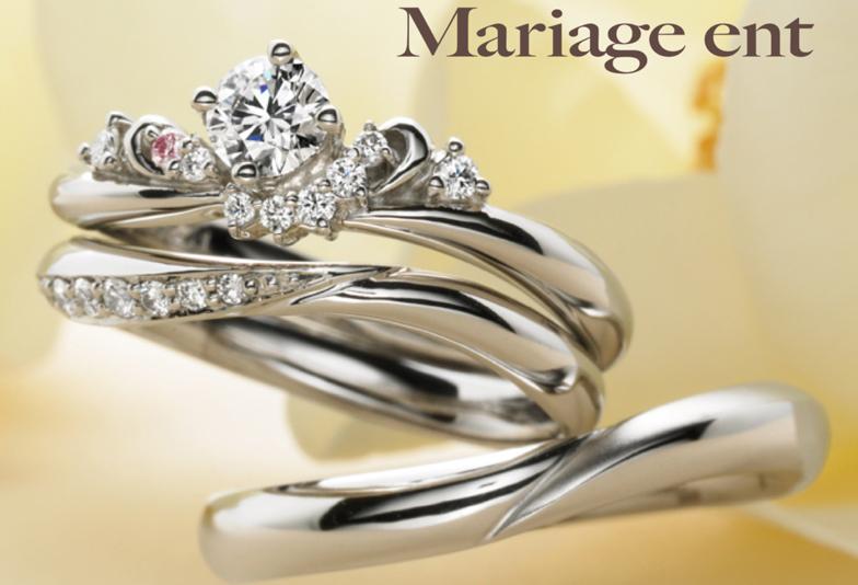 マリアージュの婚約指輪ビーナス