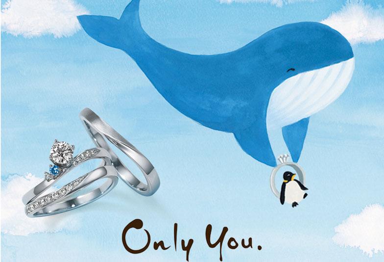 【静岡市】Only you~たったひとり~を見つけたお二人に贈る結婚指輪