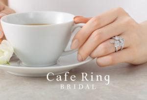【浜松市】シンプル、正統派さんに大人気な結婚指輪「Cafe Ring」って?