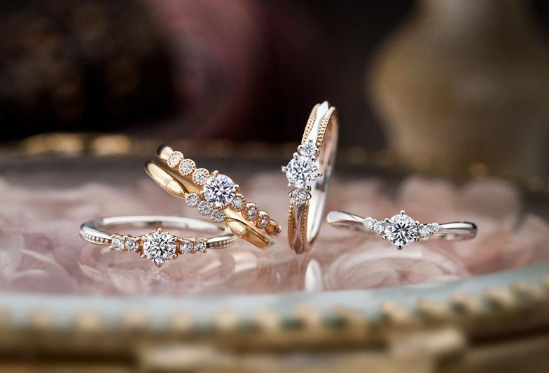 【静岡市】女性に人気が高いアンティーク調の結婚指輪なら華奢で可愛い『&tique』がおすすめ