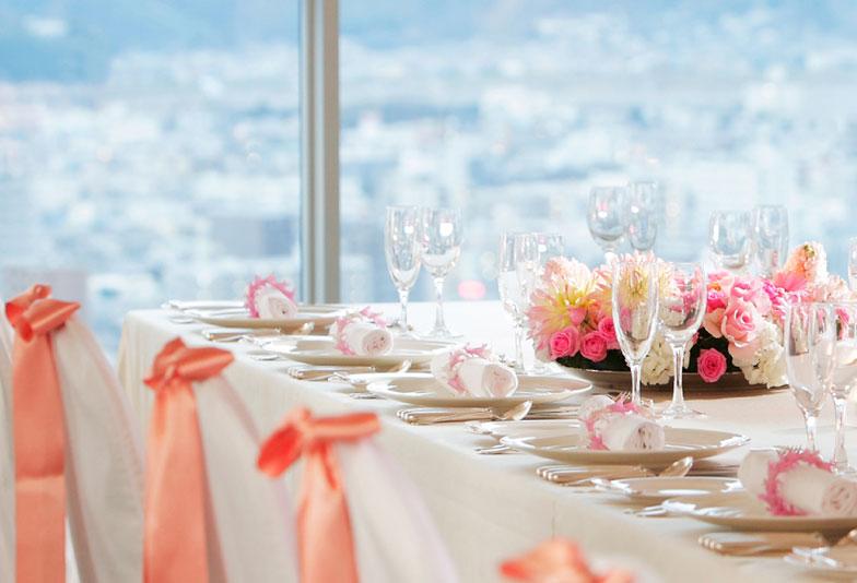 【静岡市】遠方からのゲストや年配の親族も安心!結婚式をするならホテルがおすすめ