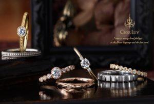 【赤穂市】アンティーク調の結婚指輪を探すならCHER LUV♡♡