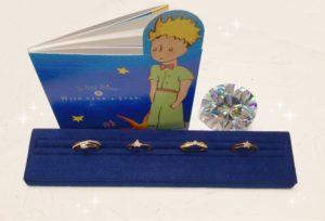 【石川県】小松市 星のダイヤモンドで幸運アップ♡『 Wish upon a star ~ピンキーリング~ 』