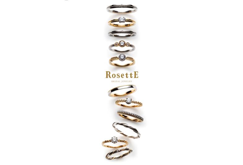 【姫路市】婚約指輪が可愛い!お洒落花嫁に人気の『RosettE(ロゼット)』