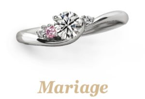 【姫路市】婚約指輪、結婚指輪に希少価値の高いピンクダイヤがおススメ!!