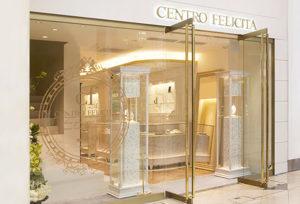 【仙台市】品質もデザインも大満足!おしゃれさんの希望が叶う結婚指輪専門店とは?
