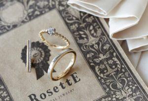 【姫路市】婚約指輪 結婚指輪に英国調なデザインが魅力的♡RosettE