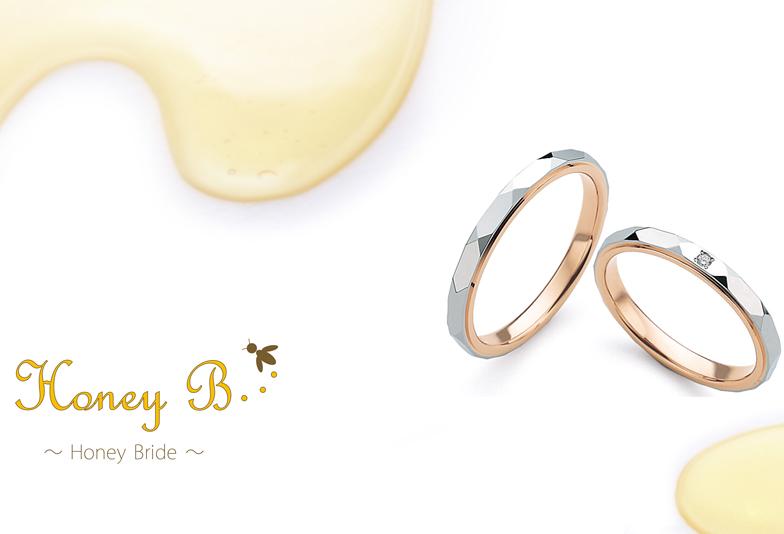 【静岡市】結婚指輪はゴールド派の方必見!〈ハニーイエローゴールド〉が可愛すぎる!