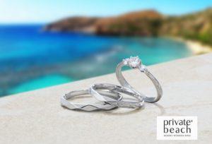 【姫路市】結婚指輪は人と被りたくない!にオススメのブランド♡