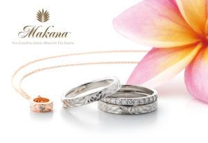 【いわき市】親子でも着けたい!ハワイアンジュエリーの結婚指輪&ベビーリング♡