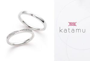 【宇都宮市】結婚指輪には鍛造製法のリングが安心です!硬くて丈夫な製法リング