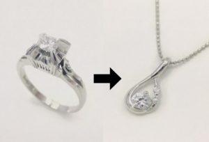 長野県|婚約指輪をネックレスへリフォーム|おすすめのデザインから金額、納期まで