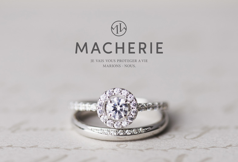 【神戸・三ノ宮】品質にこだわり、タイムレスプラチナを使用した指輪とは?
