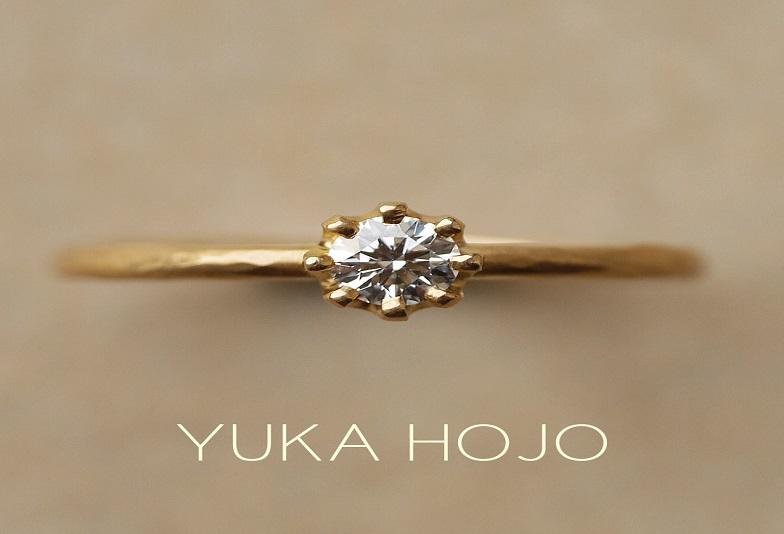 ユカホウジョウカプリの婚約指輪でプロポーズ