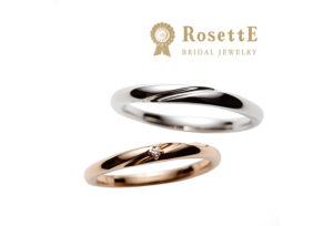 【宇都宮市】結婚指輪は入籍前の準備に必須!どのくらい前から探すべき?