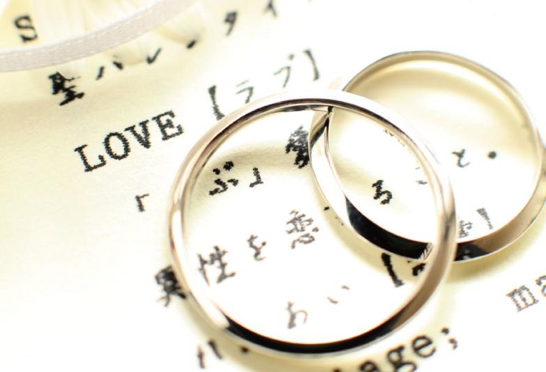 【上田市】結婚指輪は入籍までに用意すべき?先輩カップルの事例も紹介