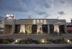 宇都宮市 11月22日(いい夫婦の日)にブライダル・ジュエリー専門店がグランドオープン