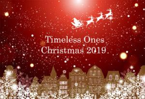 【静岡市】クリスマスに向けたプレゼント探し!2019年人気のクリスマスギフト